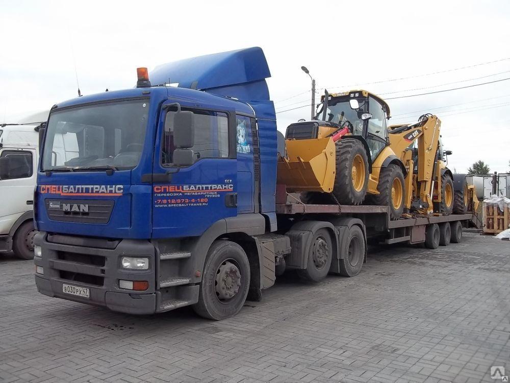 Транспортер крупногабаритных грузов директор еланского элеватора