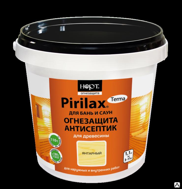Антисептик антипирен пирилакс для древесины цена